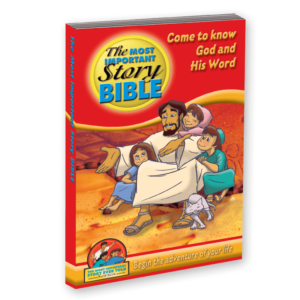 MIS Bible (Case Of 10)
